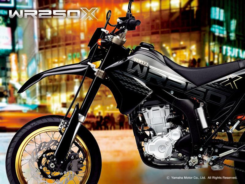 ヤマハ WR250X / WR250R