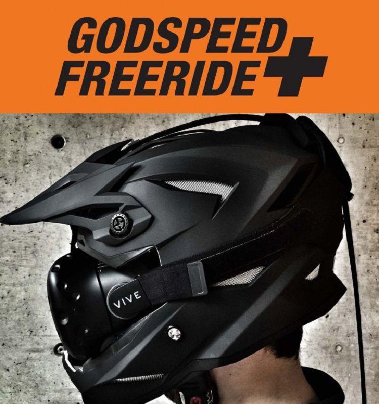 GodSpeed FreeRide+