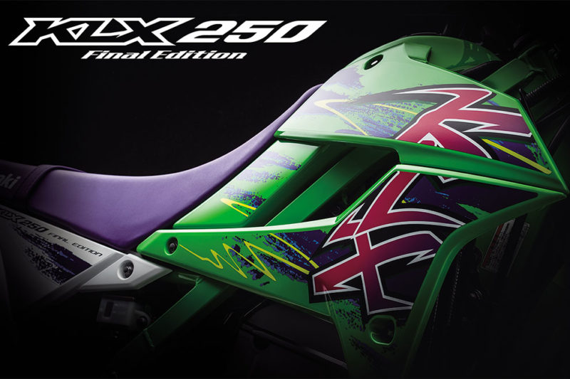 カワサキ KLX250