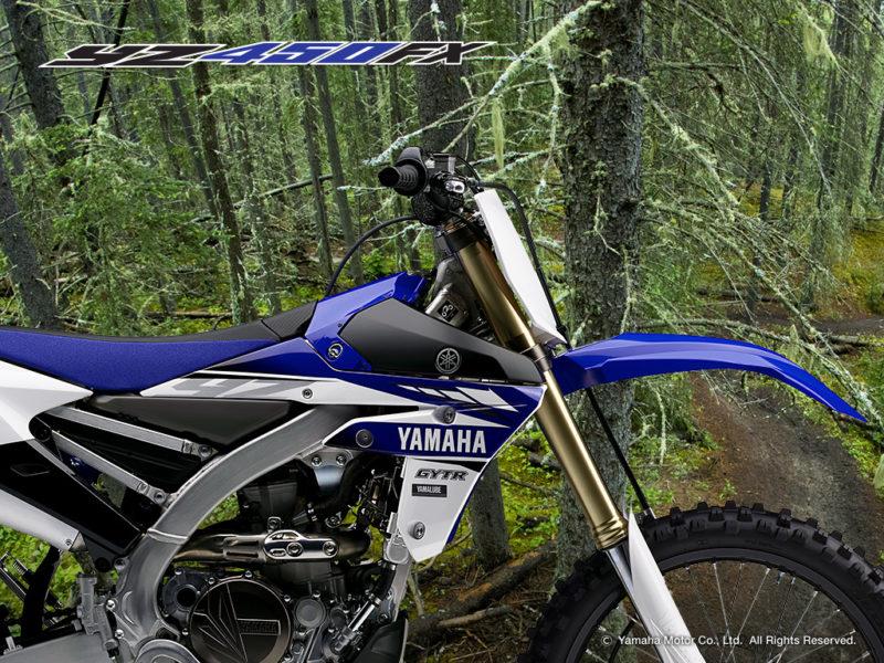 ヤマハ YZ450F / YZ450FX