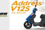 アドレスV125 (スズキ)