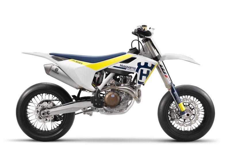 ハスクバーナ FS450